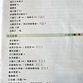 KIKI菜單 003.jpg