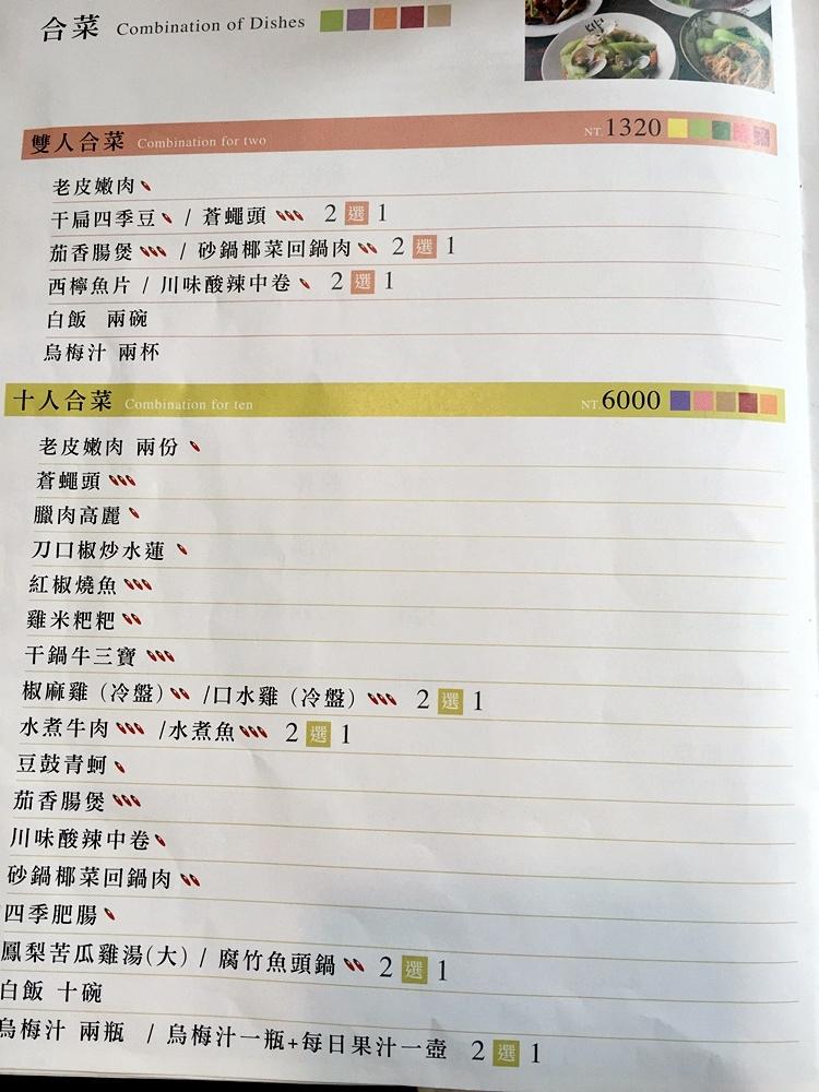 KIKI菜單 004.jpg