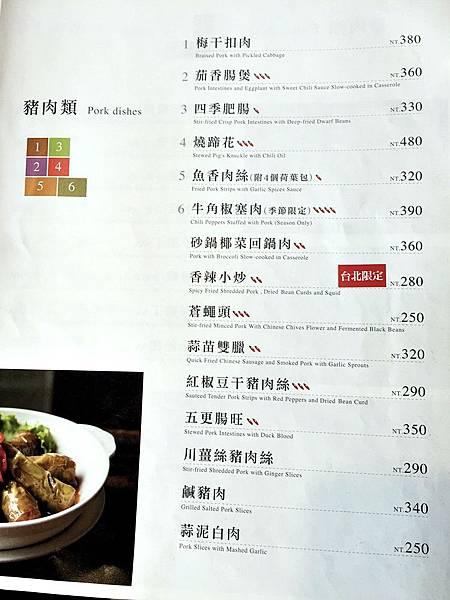 KIKI菜單 012.jpg