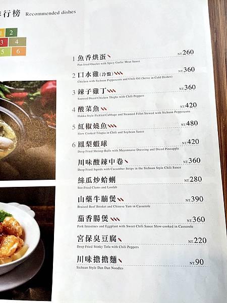 KIKI菜單 013.jpg