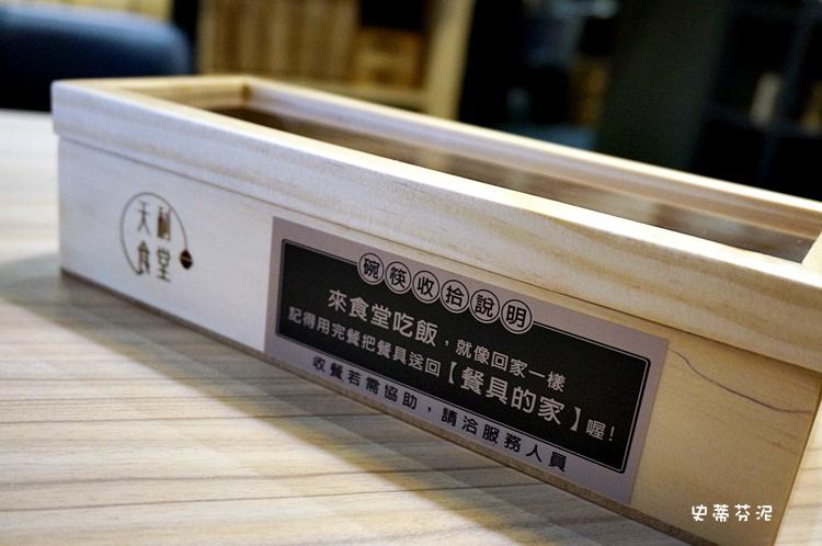 潭子天利食堂6.JPG
