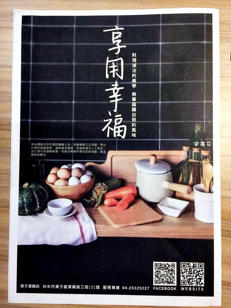 天利食堂 015.jpg