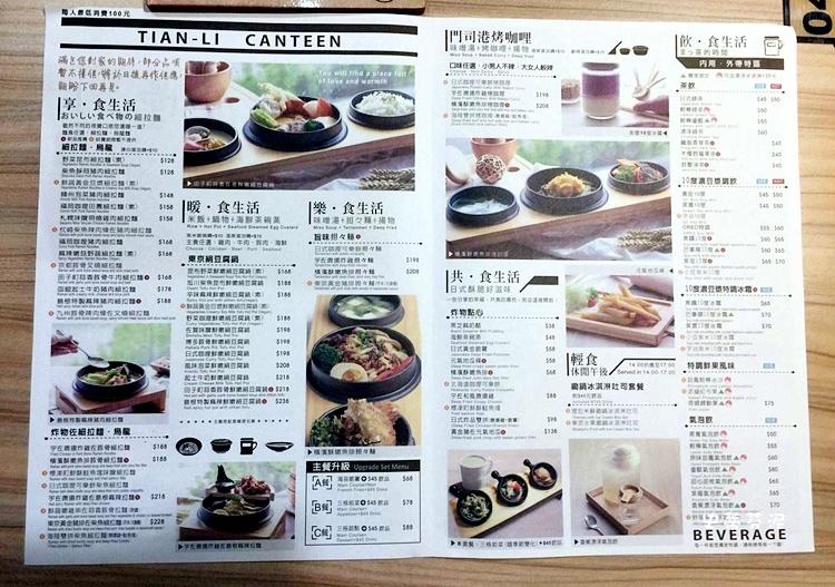 天利食堂 017.jpg