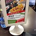 米羅義式廚房10.jpg