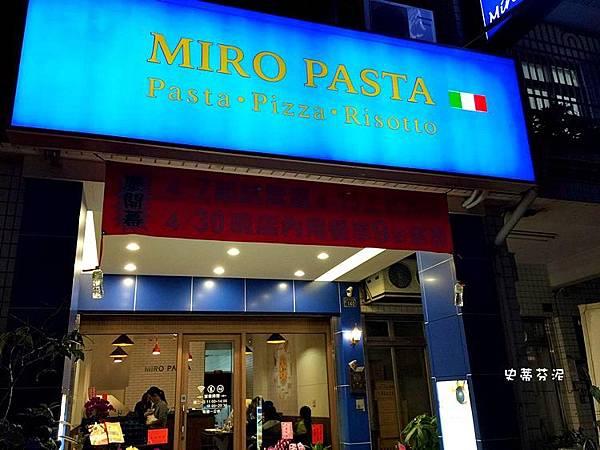 米羅義式廚房14.jpg
