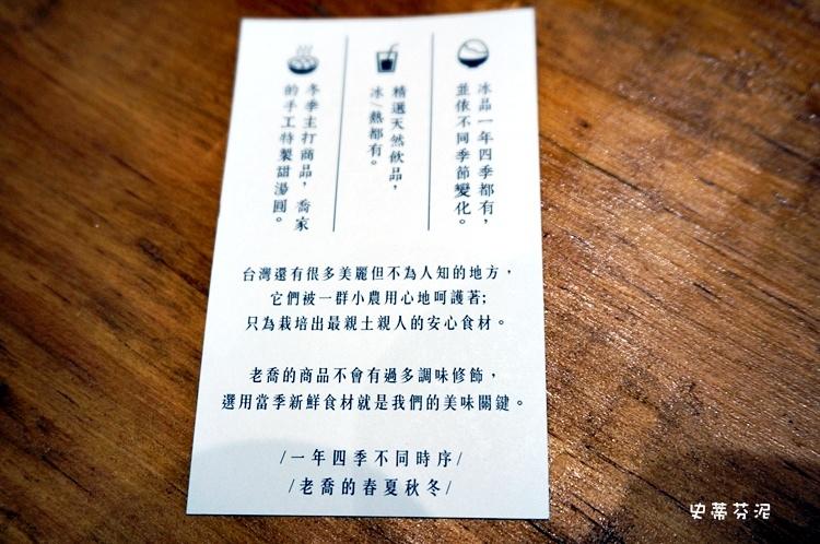 老橋冰果室.JPG