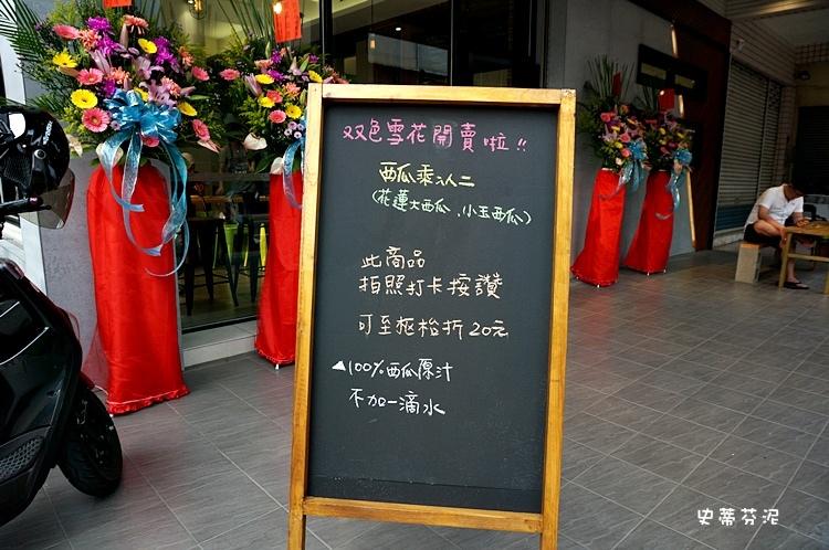 老橋冰菓室14.JPG