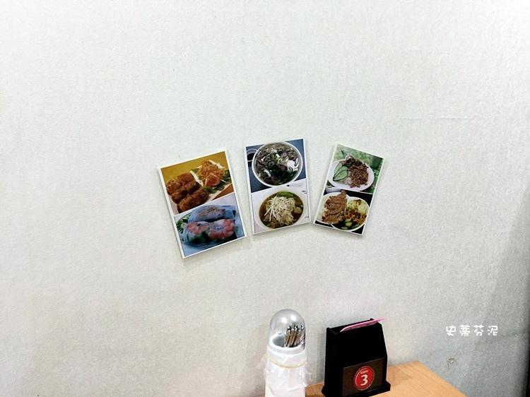 紅記台越廚房.jpg
