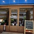 米羅義式廚房2.jpg