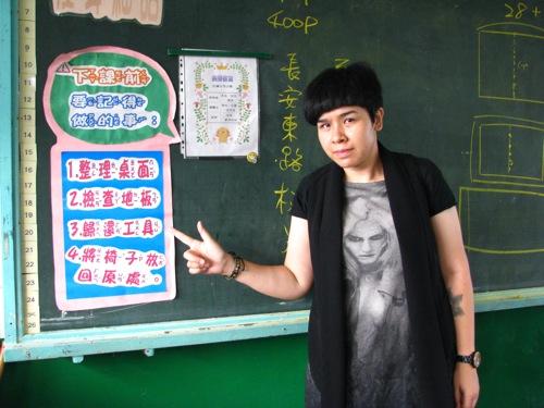 老師LuLu
