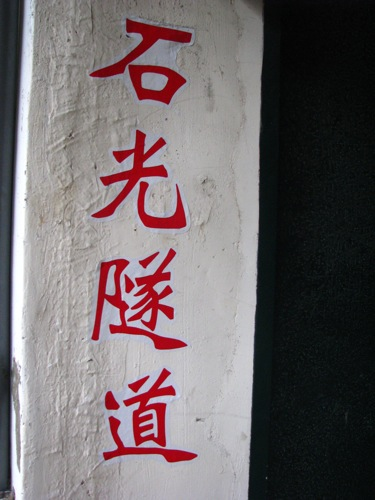 IMG_0128.JPG
