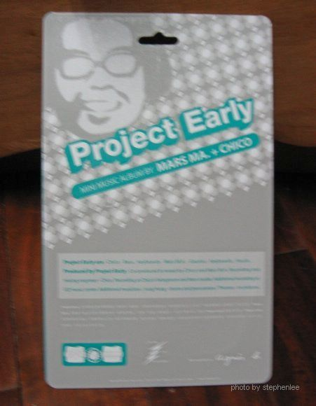 project early 封底