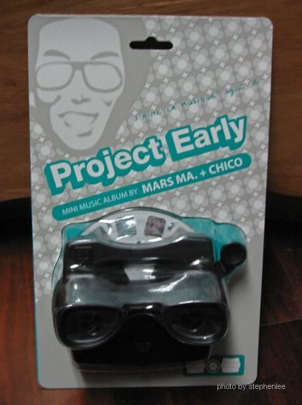project early 封面