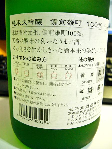 P1070588.jpg