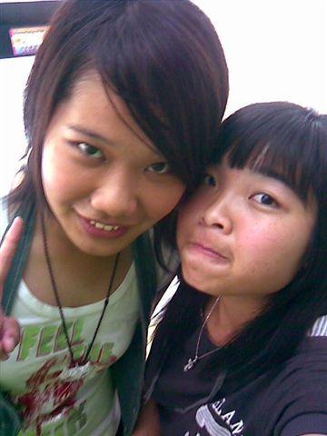 TianYee and BongHui