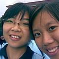 BongHui and HuiYing