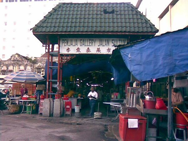 Lee Ling Tai(the one who makes all of us have to NS) 's pasar