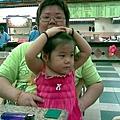 BaoBao:where got @.@?