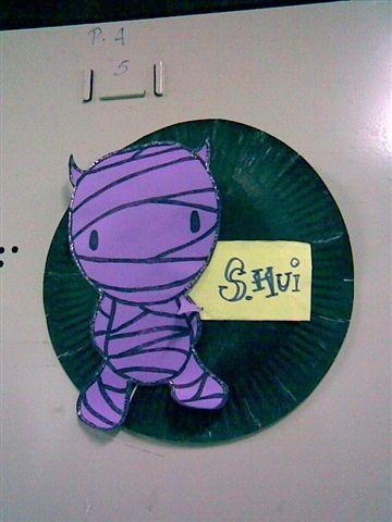 S.Hui