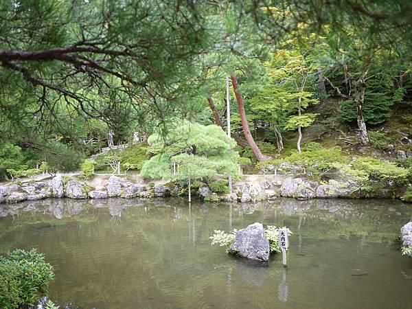 銀閣寺大內石