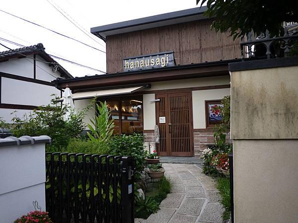 hanausagi 咖啡店
