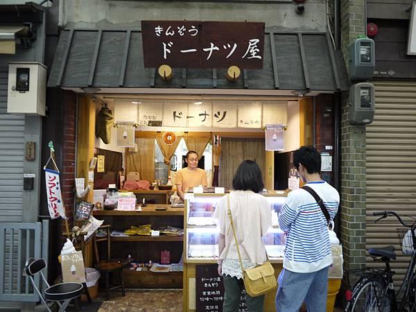 豆漿甜甜圈專賣店