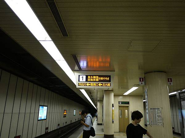 京都地下鐵烏丸線  今出川站