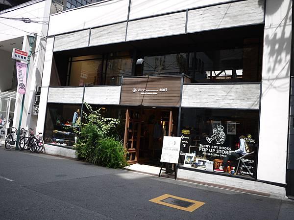 MSPC 大阪崛江店
