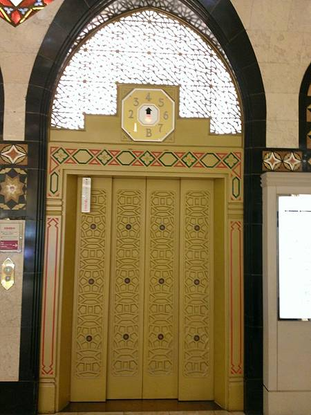 大丸百貨的古早電梯