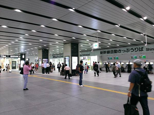 JR 新幹線新大阪站