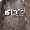 這次會議住的 Aloft Hotel, 是 W hotel 的副牌