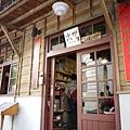 台灣文學館咖啡廳