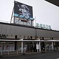青森站還有 NTT 廣告