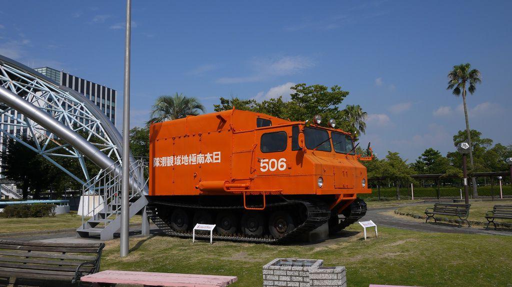 P1080212.JPG