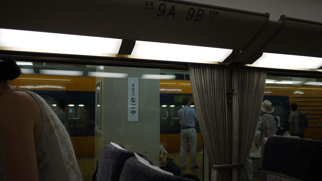 P1080382.JPG
