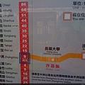 台鐵沙崙站轉乘時間表