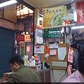 阿瑞意麵 (大菜市)