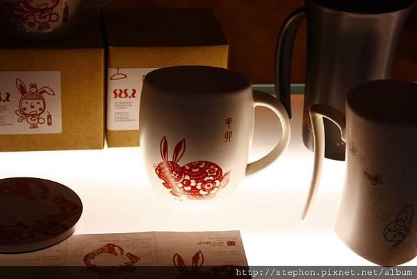 兔年有兔杯