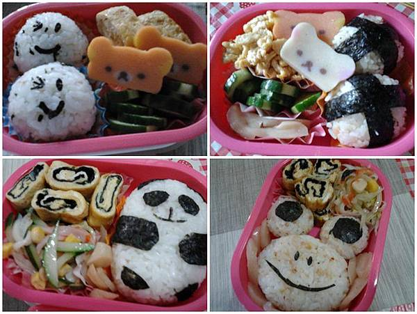 lunch box a.jpg