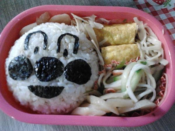 lunchbox 5.jpg