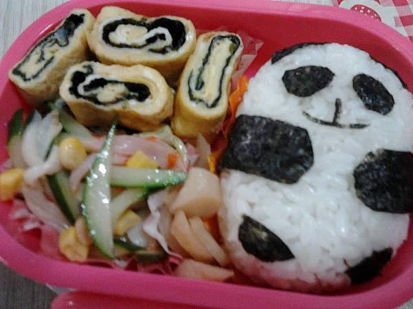 lunchbox 3.jpg
