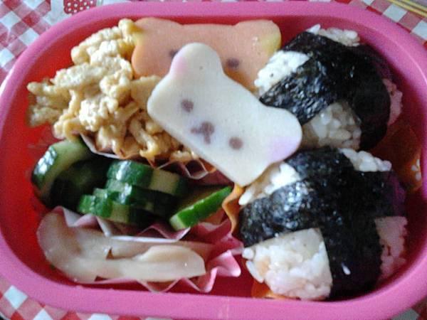 lunchbox 2.jpg