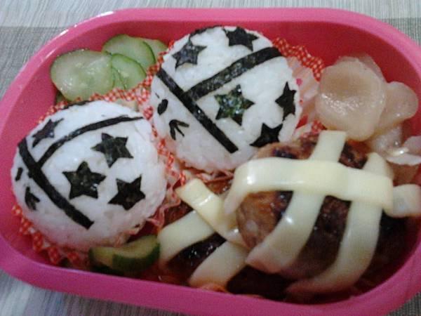 lunchbox 6.jpg