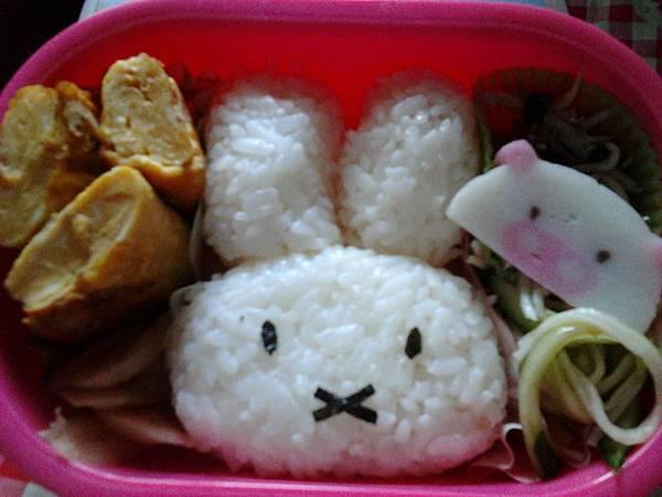 lunchbox 8.jpg