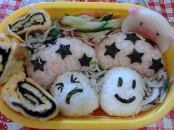 lunchbox 10.jpg