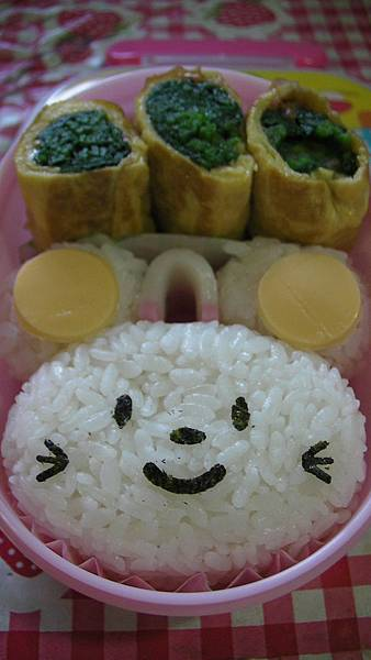 lunchbox 13.JPG