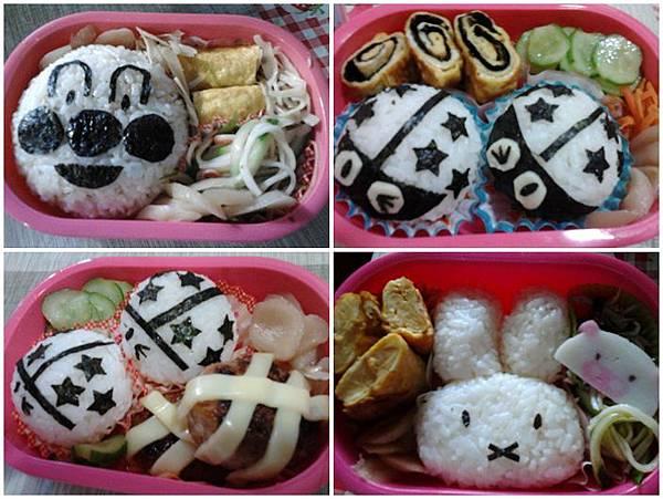 lunchbox b.jpg