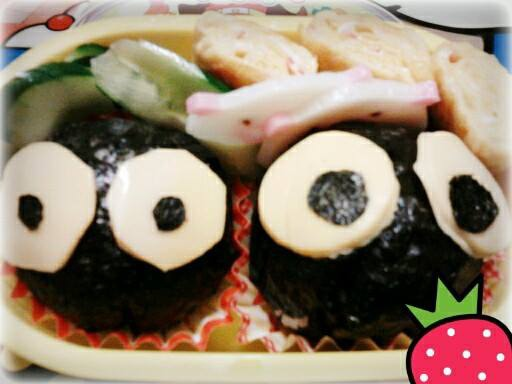 lunchbox 14.jpg