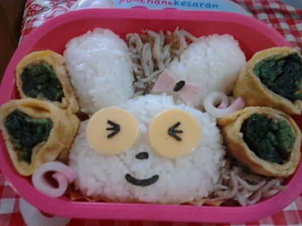 lunchbox 14