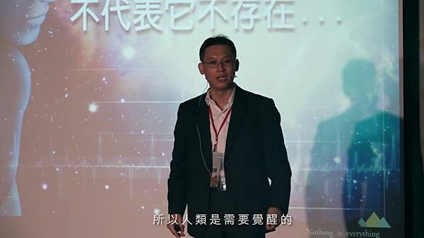 TEDx成大電機系張凌昇教授的[20160224-1608210].JPG